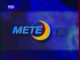 Эволюция заставок блока Погода на Метео ТВ (РТР, Россия-1)