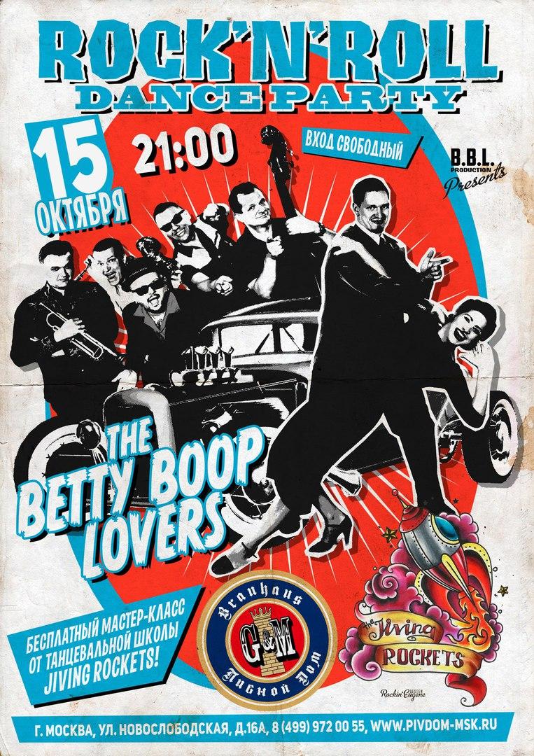15.10 The Betty Boop Lovers в ресторане Пивной дом G&M!