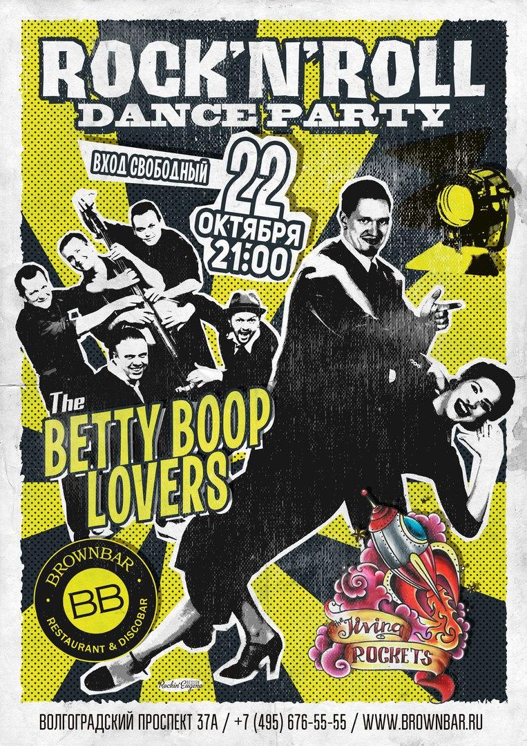 22.10 The Betty Boop Lovers в Brown Bar!