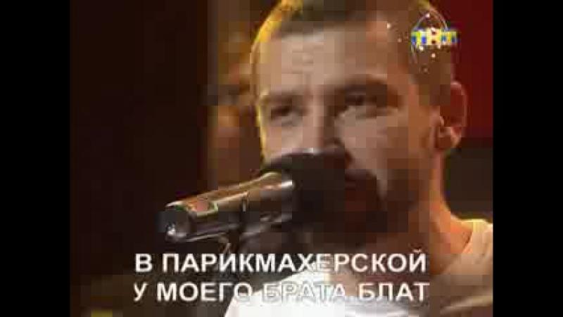 UMA2RMAN НестройBand - Бородатый брат (COMEDY CLUB) » Freewka.com - Смотреть онлайн в хорощем качестве