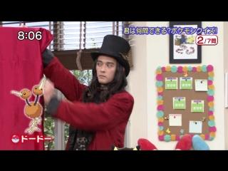 Pokemon House: Pokenchi - Episode 34