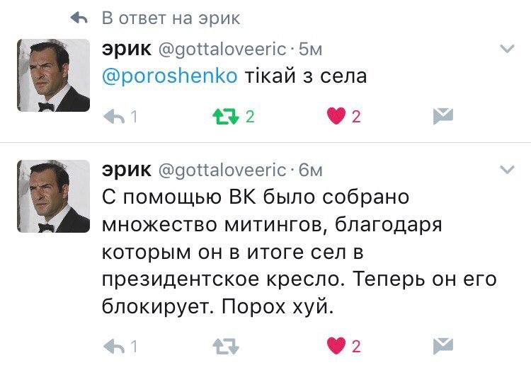 Эдгар Енокян | Киев