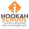 Hookah School - кальяны и аксессуары (18+)