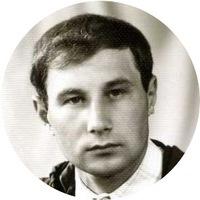 Александр Маньшин