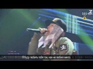 G-DRAGON feat CL - ROD руссаб