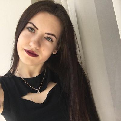 Алиса Прокушева