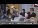 11.10.2014 - Exklusives Yahoo-Interview mit Tokio Hotel (с русскими субтитрами)