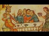 Кухня царей и простонародья (рассказывает историк Сергей Девятов)