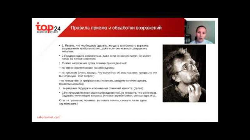 Ляйсан Галиакберова - Ох уж эти возражения!