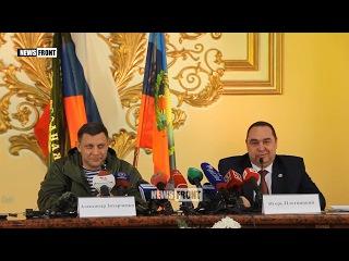 Захарченко заявил о готовности забрать оккупированные киевской хунтой районы Д...