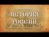 49.Евгений Спицын.