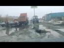 Ремонт дорог в Волгограде.