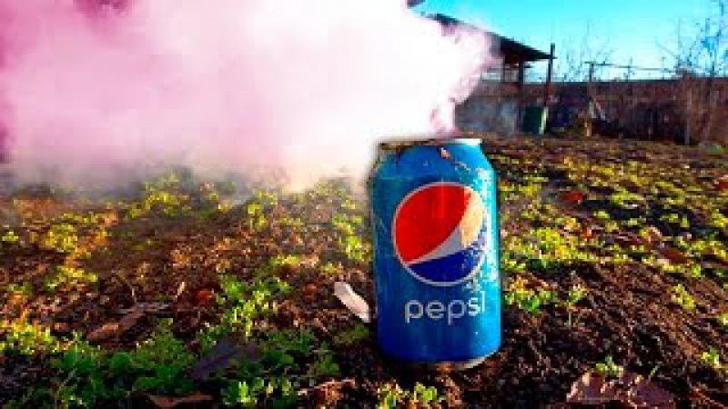 Быстрый способ как сделать дымовуху из PEPSI от первого лица | BANANA SHOW