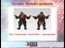 OPENCON 2015: GNR-6 Kiba - Dragon Age2 - Varrik Tetras