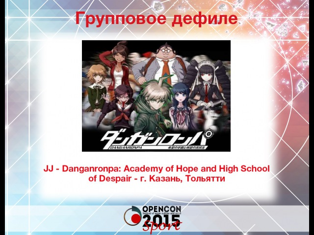 OPENCON 2015: ANG-5 JJ - Danganronpa: Academy of Hope and High School of Despair