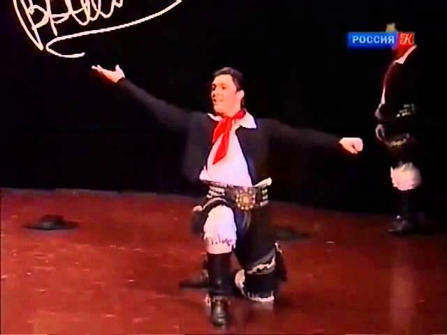 Ансамбль Игоря Моисеева - Танец Гаучо / Moiseyev Ballet - Dance of Gaucho