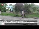 Ростовские школьники нацистским приветствием поздравили Гитлера с днём рождения