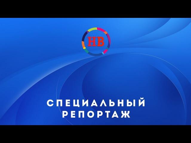 Новости п.Воротынск | Полигон