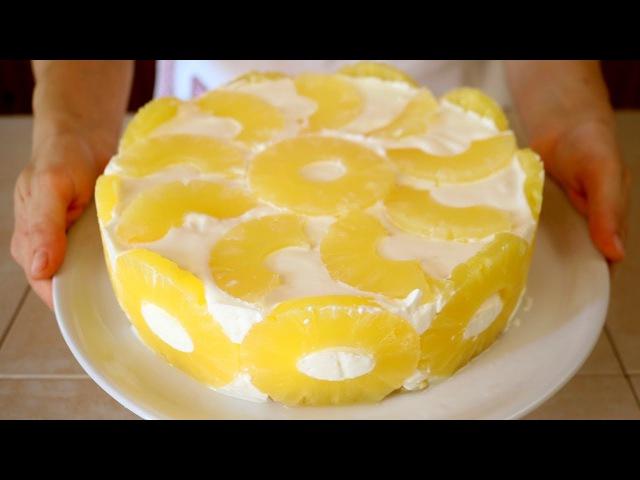 TORTA FREDDA YOGURT ANANAS Ricetta facile senza cottura - No Bake Pineapple Cake Recipe