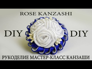 Розы канзаши и новая резиночка для волос. МК / Rose kanzashi and a new rubber band for the hair. MK
