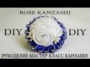Розы канзаши и новая резиночка для волос МК Rose kanzashi and a new rubber band for the hair MK