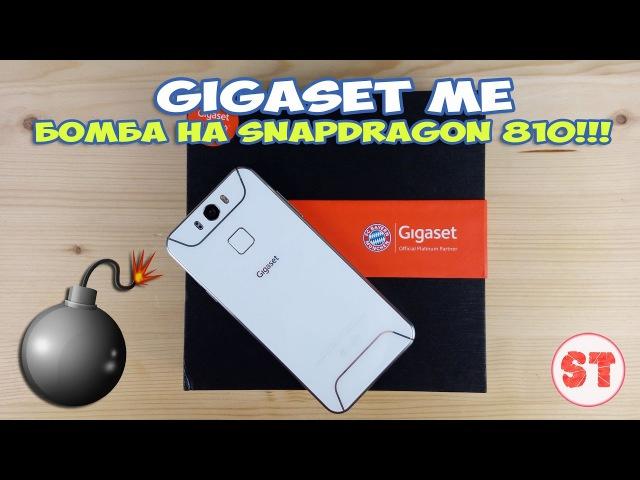 ✔ Gigaset ME - смартфон БОМБА на Snapdragon 810. ✔ Купить Gigaset ME: fas.st/fLHfKw