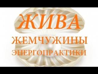 Владимир Куровский. ЭНЕРГОТЕЛА И СВЕРХВОЗМОЖНОСТИ