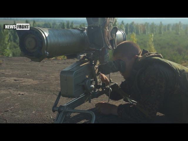 Донбасс на линии огня Линия разделения Эпизод первый Коминтерново 18