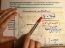 Химическое равновесие Константа равновесия Обратимость реакций