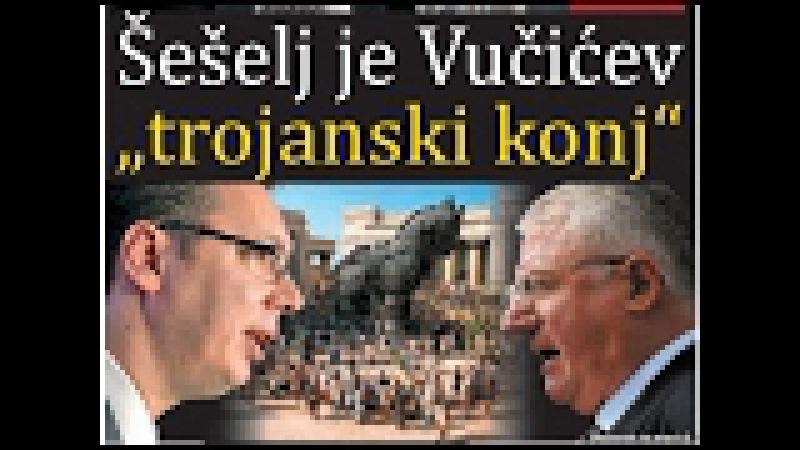 Vucic kandidat za Predsednika! Seselj novi Premijer Srbije!
