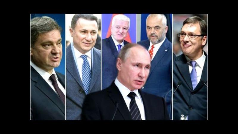 ZASTRASUJUCE UPOZORENJE 'Rusija je sve jaca na Balkanu oruzani sukob je sasvim moguc' смотреть онлайн без регистрации