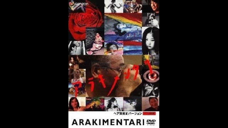 Arakimentari / Аракиментари / 2004 / Rus Subs / Русские субтитры