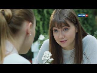 Фильм Моя избранница 2016 Русские мелодрамы 2016 By YLDZ