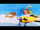 Приколы в играх WDF 10 Берегись самолета! Смешные моменты из GTA 5, Skyrim