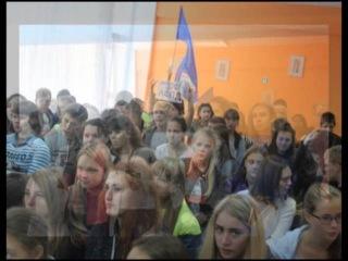 В ДОЛ Юность молодежный сбор