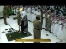 28th September 2015 Salaatul Khusoof Sheikh Baleela