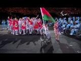 Белорусы пронесли флаг России на церемонии открытия Паралимпиады в РИО (6 sec)
