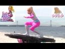 Барби на Ховерборде! Barbie RC Flying Hoverboard! Кукла Барби Мультик. Играем в Куклы Барби