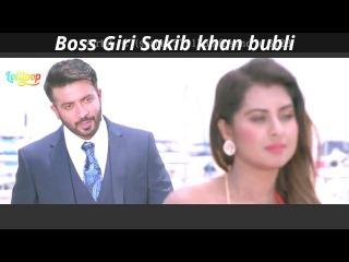 Mon Toke Chara | Full Video Song | Shakib Khan | Bubly | BossGiri Bangla Movie 2017