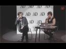 Сокращенная версия лекции Жана-Луи Денио на АрхМоскве