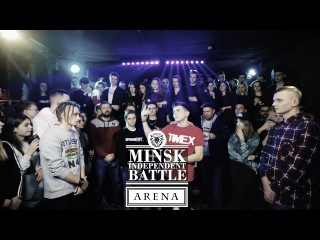 Minsk Independent Battle Arena 2: Nameless vs BVЙC TEASER