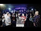 Minsk Independent Battle Arena #2 Nameless vs BVЙC TEASER