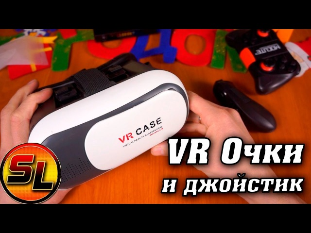 VR Case джойстик полный обзор очков виртуальной реальности!