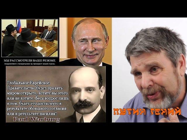 Георгий Сидоров - Менеджер Володя Путин наладил конспиративную эмиссию денег через структуры ВТБ