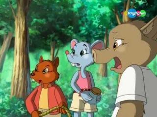 Лесные Друзья серия 8 Болотный монстр (Forest Friends)