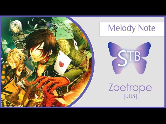 【STB TV size】 Melody Note – Zoetrope (Amnesia OP RUS cover)