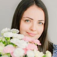 Анна Стукалова