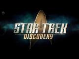 Первый трейлер сериала «Звездный путь Дискавери»