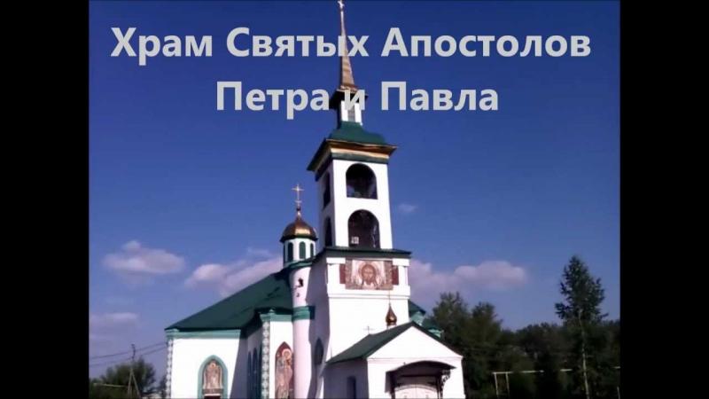 Звон колоколов Храма Святых Апостолов Петра и Павла