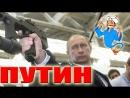 АКИНАТОР ПУТИН ВБ1 Пилотный выпуск Часть 1